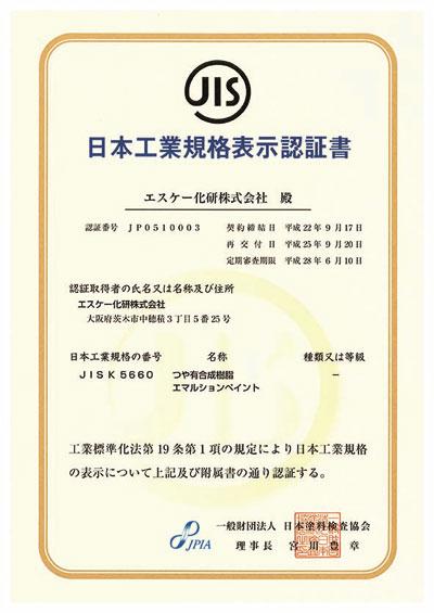 Jual spray gun anest iwata : info harga spray gun Anest iwata WA: 08129066011